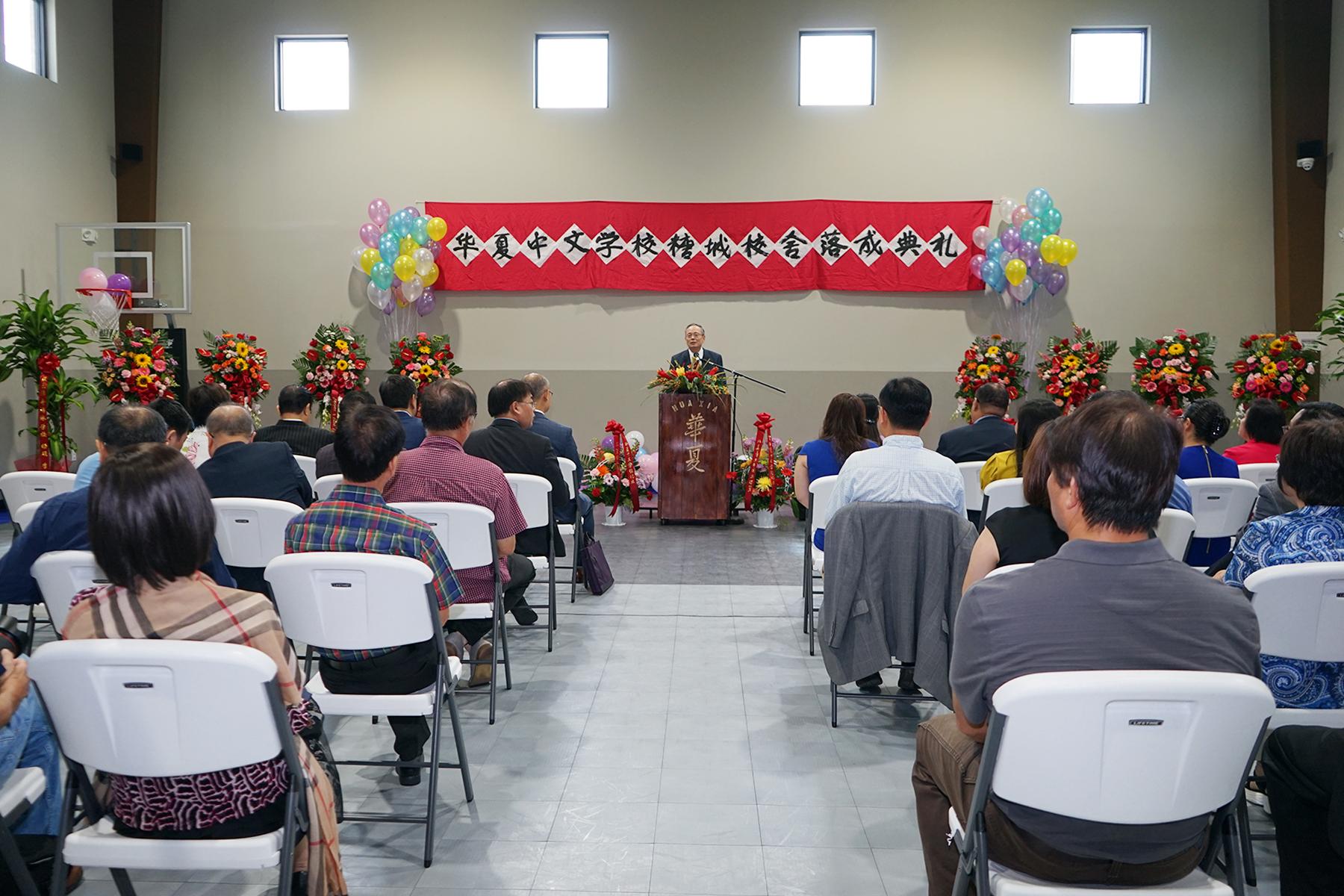 休士頓華夏中文學校總校長包華富致詞。