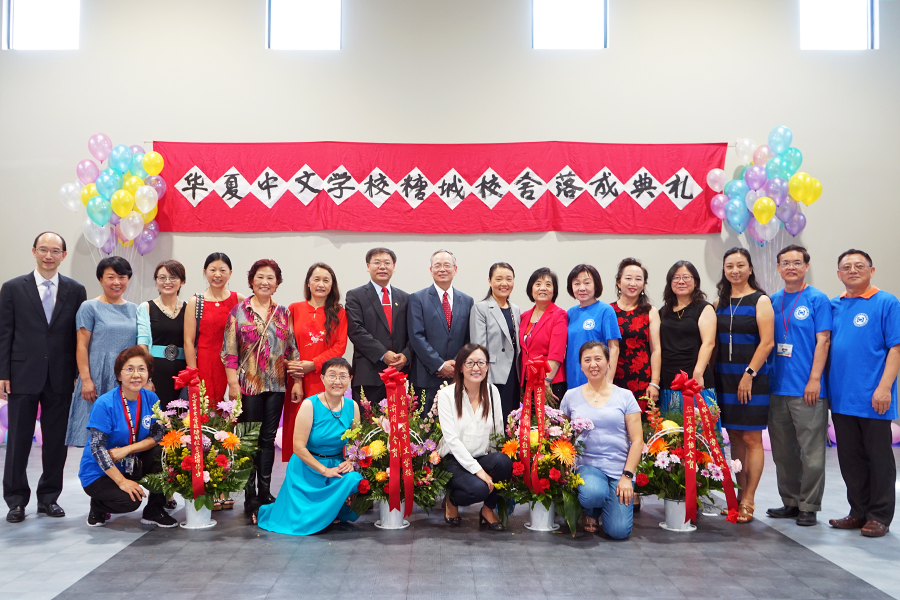 5. 休士頓華夏中文學校老師與嘉賓合影。