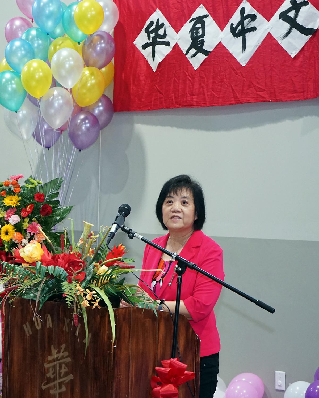 4. 休士頓華夏中文學校前理事長馬沙致辭。