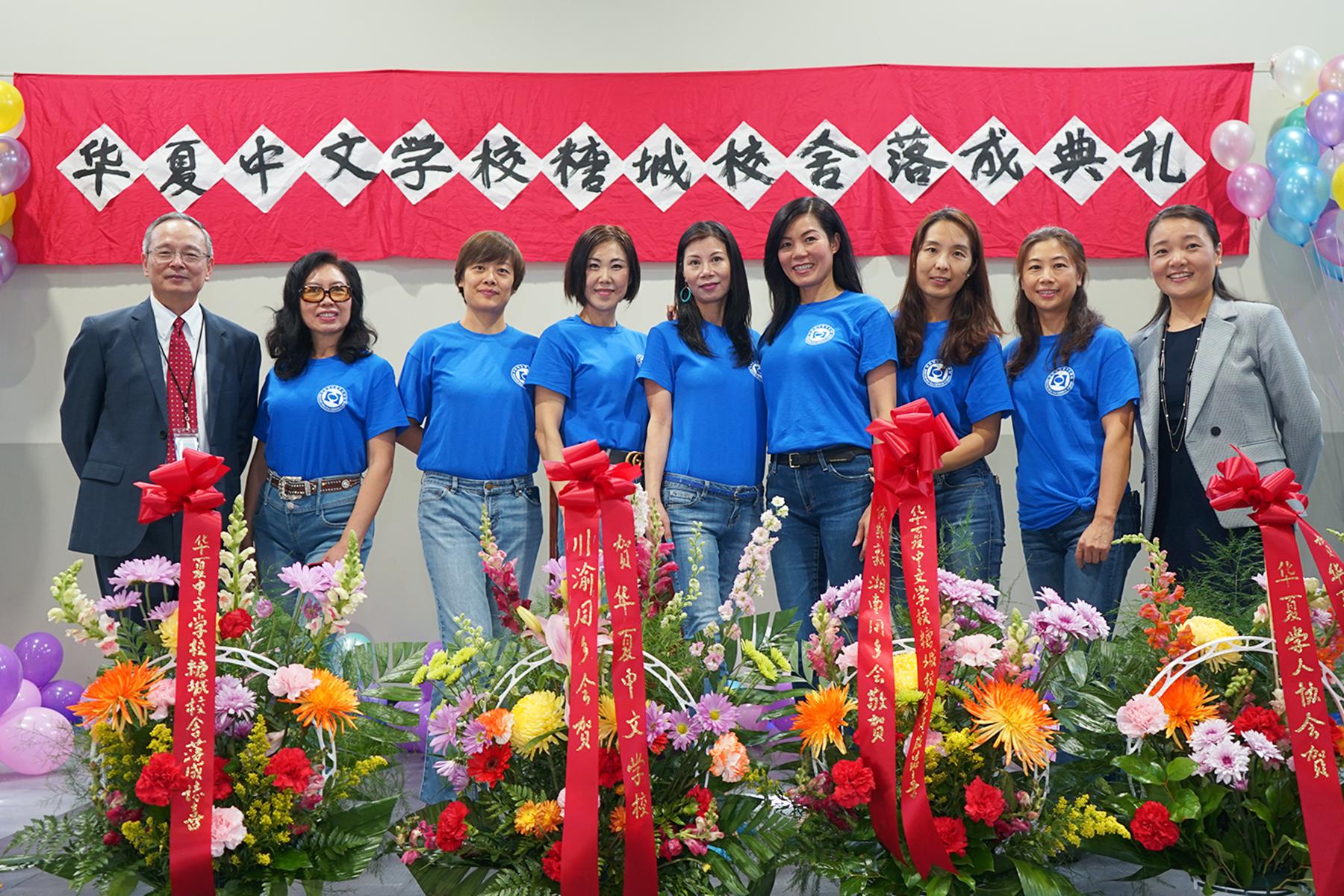 6. 休士頓華夏中文學校校長感謝當天活動義工。