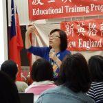 華文教師研習會 為新學年做好準備