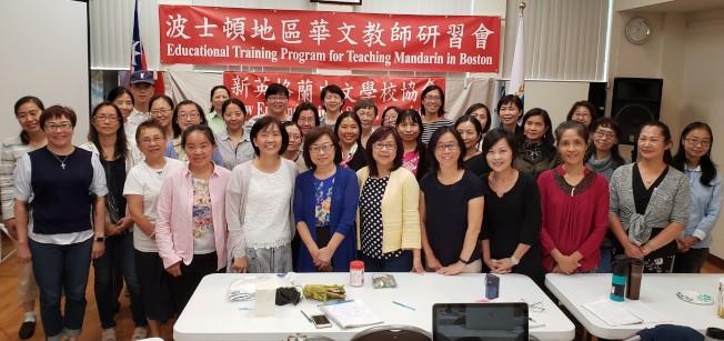參與華文教師研習會的老師們合影。(記者唐嘉麗/攝影)