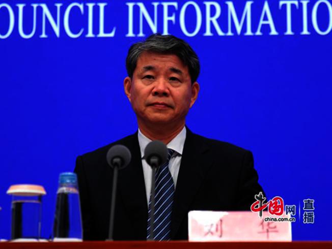 中共生態環境部副部長劉華表示,中國的核安全標準與國際標準完全同步,中國始終在確保安全的前提下發展核能和核技術。(取材自中國網)