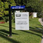 聖瑪利諾好學區 暑假房屋仍熱賣