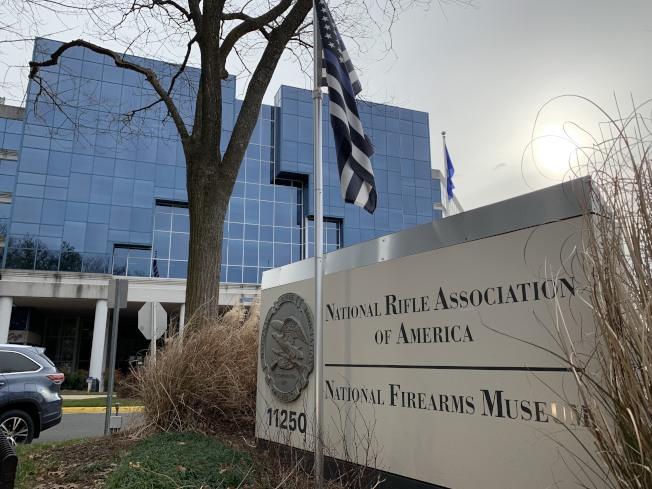 NRA位於維州費爾法克斯郡的總部,近年來常成為反槍枝暴力示威的地點。(記者許惠敏/攝影)