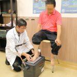 退化性關節炎 客製化鞋墊減壓舒緩症狀