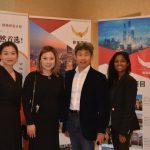 全球企業家俱樂部成立頒獎盛典