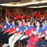 韓國瑜後援會成立 僑民情緒激昂