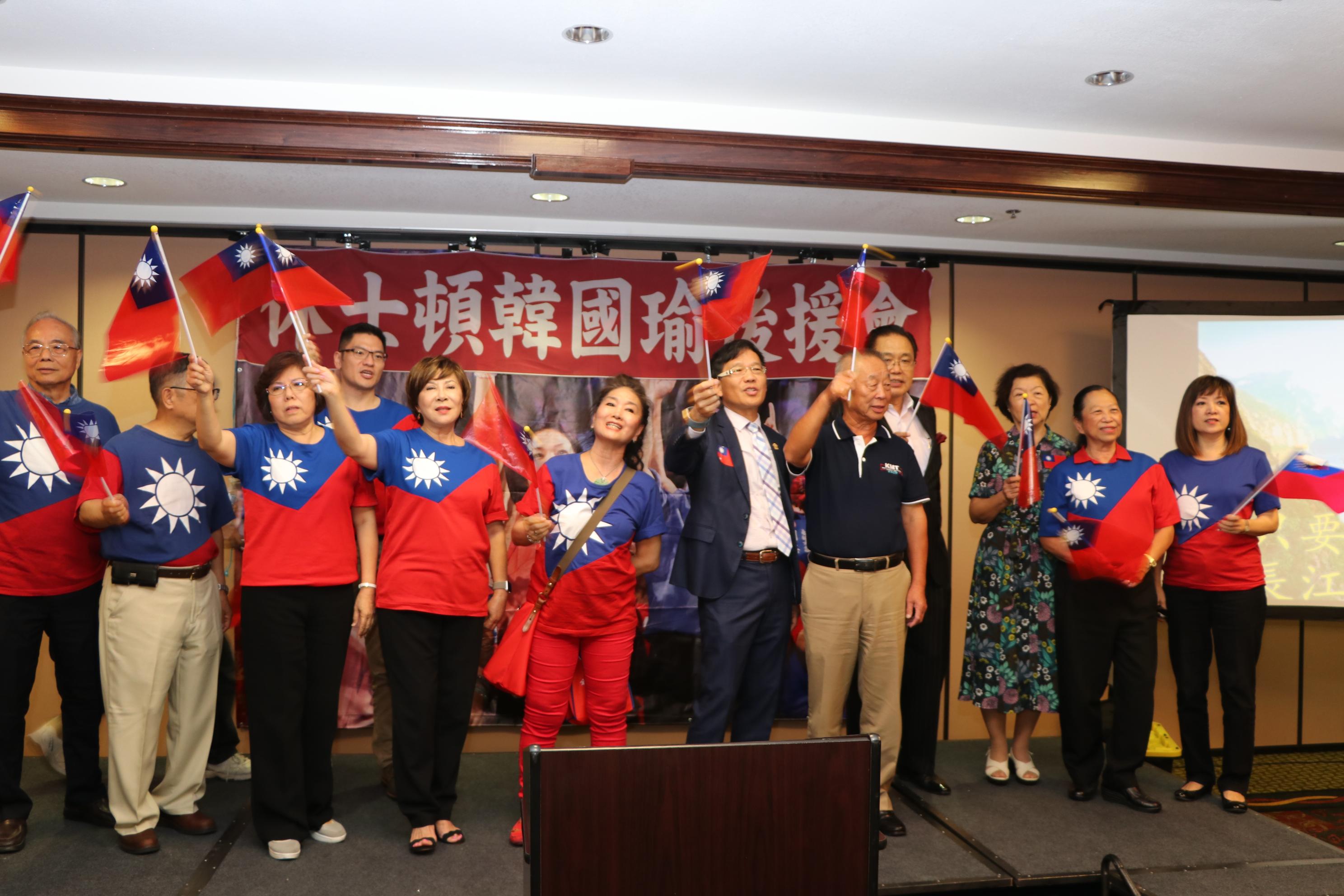 所有韓國瑜後援會召集人上台與僑胞一起揮舞國旗。