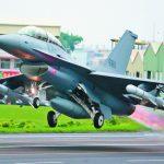 F-16戰機軍購特別條例 政院拍板 2023年起交機