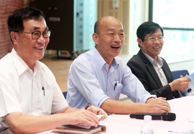 高雄市長韓國瑜(中)。(本報資料照片)