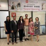 華埠服務中心 深耕社區48年