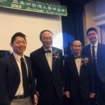 北美洲台灣人醫師協會 舉行年會