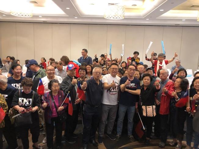 國民黨駐美東支部7日在法拉盛舉辦「2020年中華民國總統大選選情座談會」,超過400名僑胞參與。(記者賴蕙榆/攝影)