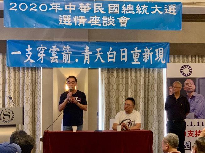 國民黨駐美東支部7日邀請郭昀光(左一)及張斯綱(左二)到場介紹台灣選情。(記者賴蕙榆╱攝影)