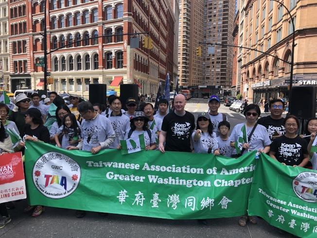 台灣入聯大遊行在曼哈頓舉行。(記者顏潔恩╱攝影)