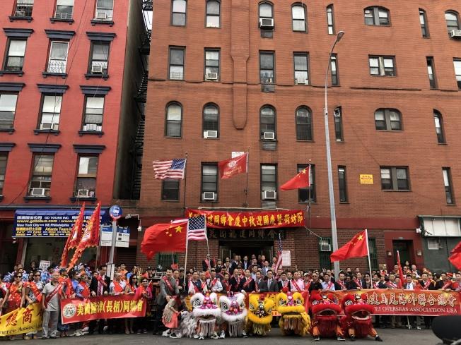 美國福建同鄉會舉行「慶中秋迎國慶」活動。(記者金春香/攝影)