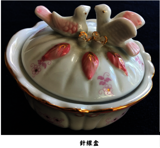 房東送作者的結婚禮物,是一個精緻的瓷器針線盒,盒蓋上有一對比翼鳥。