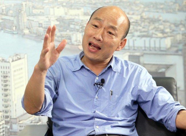 高雄市長韓國瑜。報系資料照片