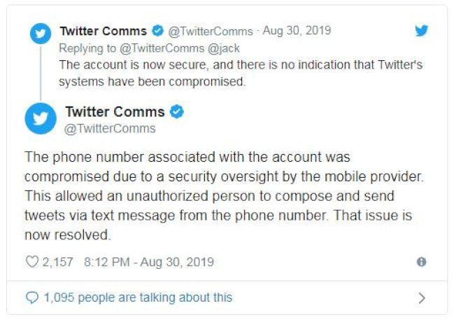多爾西帳號被駭時的推特說明。(推特)