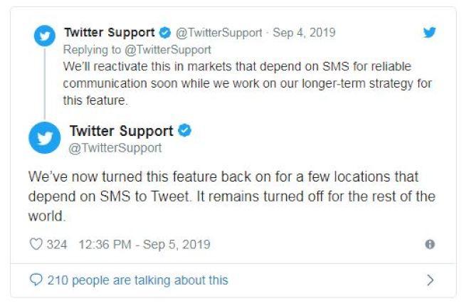 沒過多久,簡訊推文功能部分恢復。(推特)