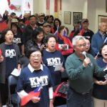波士頓韓國瑜後援會 成立