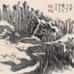 上海朵雲軒拍品 洛杉磯站9月19日公開徵集三天