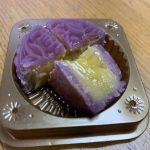 月餅高油高糖 營養師:不要空腹吃 切小塊淺嘗