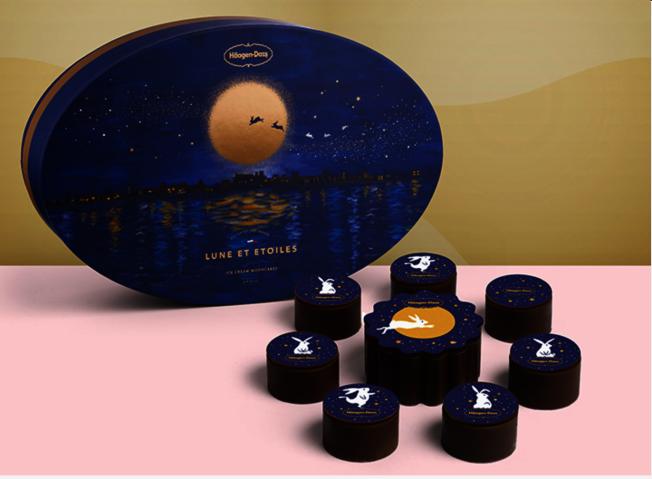 哈根達斯、Lune et Etoiles聯名的月餅。(取自哈根達斯官網)