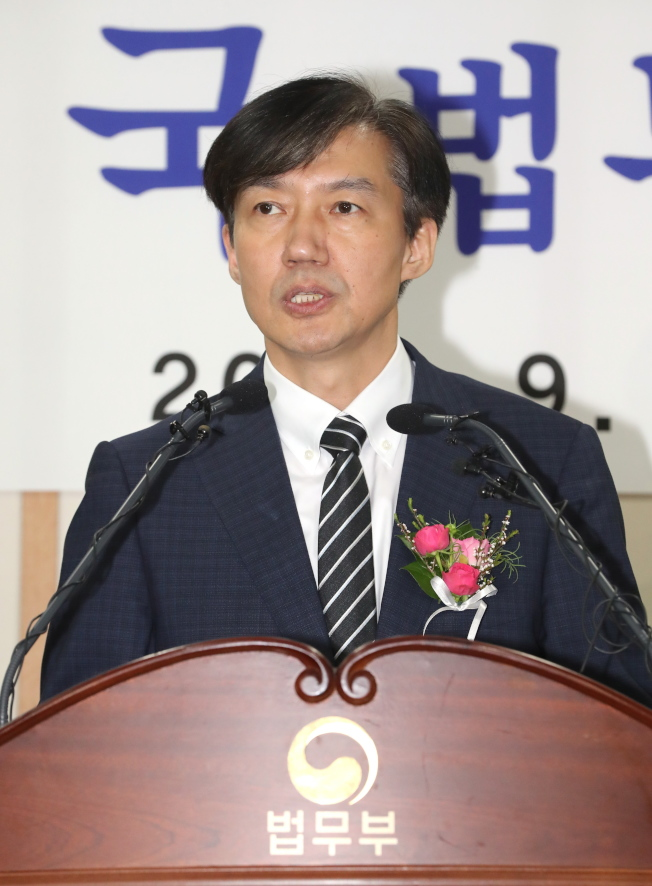 曹國9日獲任命,出任南韓法務部長。(歐新社)