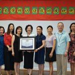 華夏中文學校喜獲認證 慶功