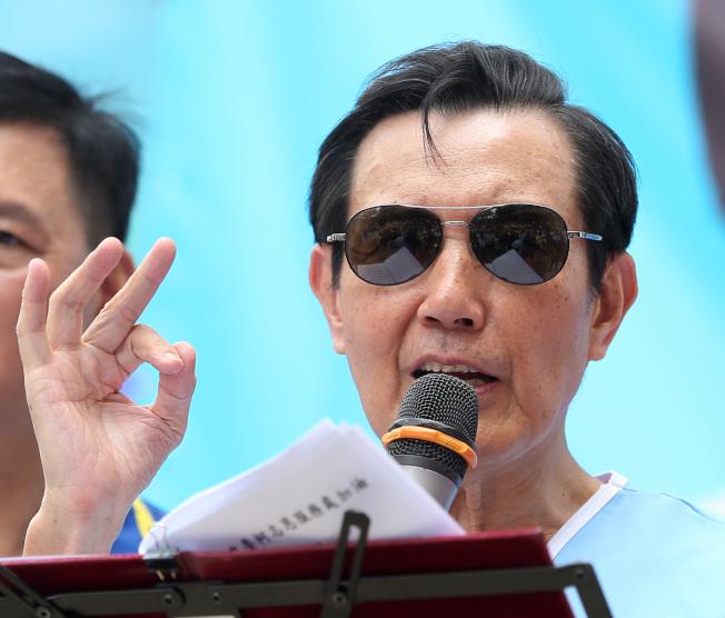 前總統馬英九更動行程不與韓國瑜同台,被解讀是新北造勢噓下台事件心結未解。(本報資料照片)