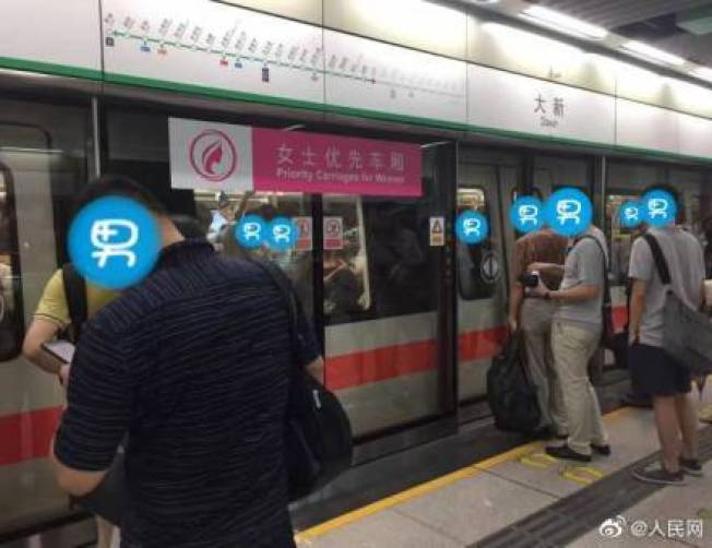 男乘客排隊準備乘坐女士優先車廂。(取材自人民網)