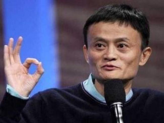 阿里巴巴集團創辦人馬雲,不僅是位成功的企業家,還是一個出色的演說家。( 取材自百度)