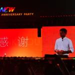 馬雲卸任阿里董事長:哪捨得退休 新生活反而更忙