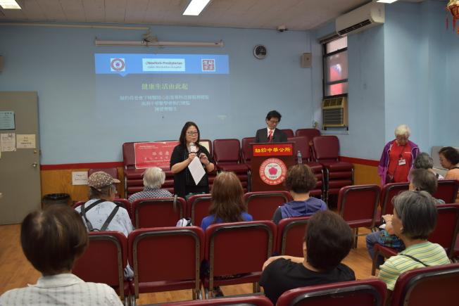 由長老會下城醫院、美洲中華醫學會主辦的「健康生活由此起」健康講座,10日在曼哈頓華埠舉行。(記者顏嘉瑩/攝影)