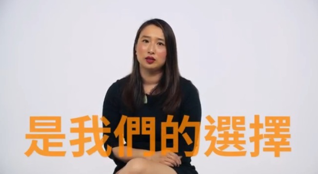 牛毓琳中文講解「兒童受害者法」。(公益廣告截圖)
