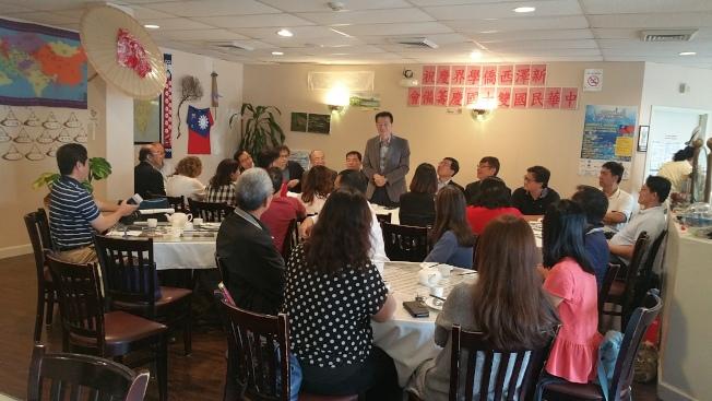 新澤西州慶祝中華民國建國108年雙十國慶籌備會議於日前舉行,張俊裕致詞並呼籲大家踴躍出席升旗典禮,一起慶祝國家的生日。(記者孫影真/攝影)