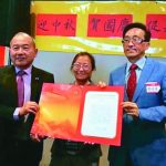 美國大上海聯盟慶中秋 促美中友好