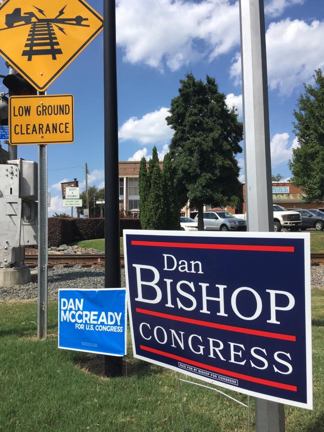 北卡羅來納州兩個國會選區10日完成補選。(美聯社)