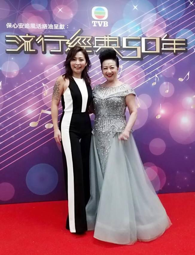 林曉培上薛家燕(右)主持的香港TVB節目「流行經典五十年」。(取材自臉書)