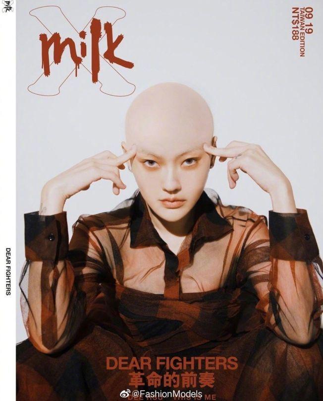 小S光頭登雜誌封面。 (取材自微博)