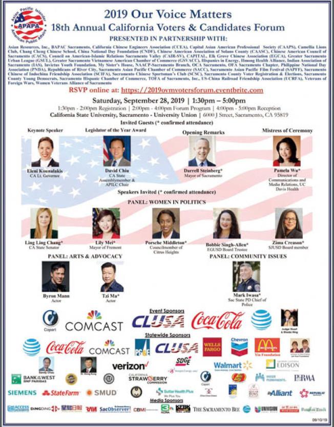2019 Voters forum flyer. (APAPA 總部供圖)
