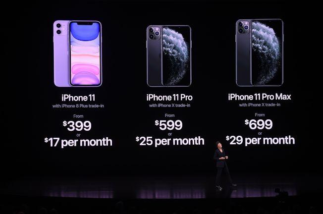 蘋果公司推出iPhone 11系列手機,同時公布舊機加價換新計畫。(Getty Images)