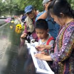 911恐襲18周年 曼哈頓下城雙子塔瀑布悼念遇難者