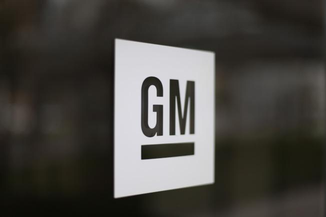 由於真空泵瑕疵造成煞車裝置不靈光等問題,恐增加車禍發生機率,通用汽車(General Motors,GM)決定召回共計346萬輛皮卡小貨車和運動休旅車(SUV)。美聯社