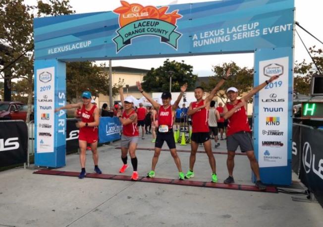 橙縣華人長跑隊參加2019年「凌志杯」馬拉松接力賽。(受訪者提供)