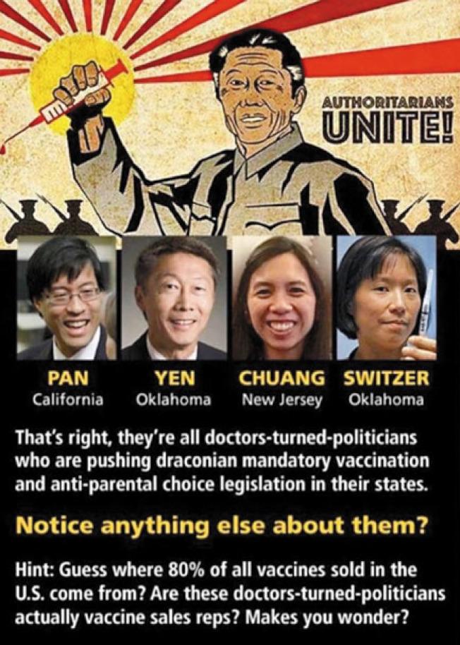 反對疫苗法案者在社交媒體推出充滿種族主義的貼文,指全美具醫師執業資格的華裔民選官員替中國服務。(取材自推特)