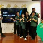 台灣菁英團學生 灣區分享「潮」觀點