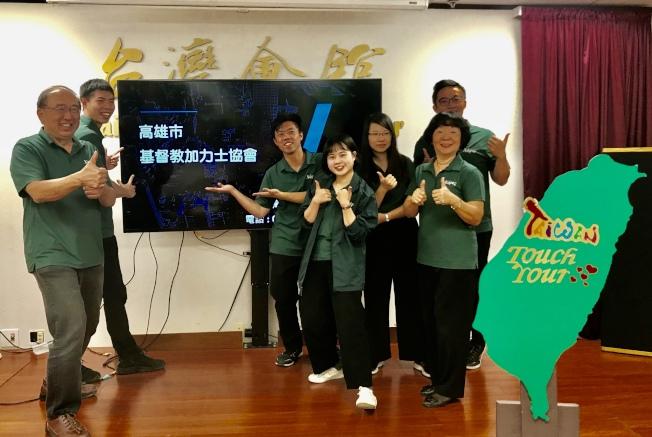 高雄市基督教加力士協會菁英團隊至台灣會館與僑胞分享各項政治與網紅、客家文化、動漫、年輕人想法等主題,希望拉近與僑胞的距離。(記者林亞歆/攝影)